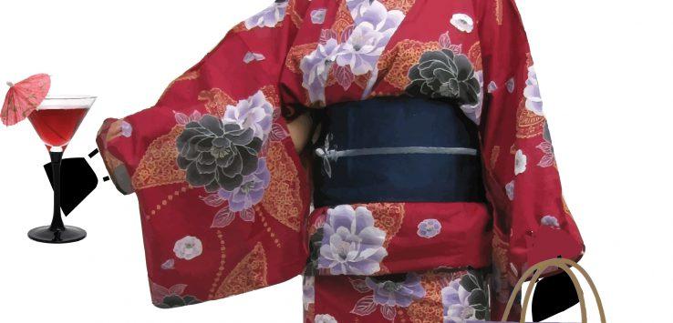 Fashionable Fillies Kimono.JPG