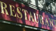 Saratoga Restaurant On Broadway