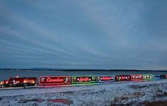 a photo of the canadian pacific holiday train