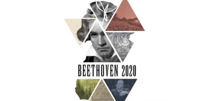 beethoven logo